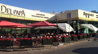 Photo of Italian Restaurant Del Papa at Круглая Площадь, Астана, Kazakhstan
