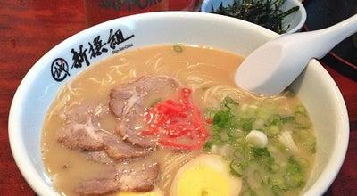 Photo of Food Shin-Sen-Gumi Hakata Ramen at 18315 Brookhurst St #1, Fountain Valley, CA 92708, United States