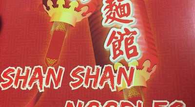 Photo of Chinese Restaurant Shan Shan Noodles at 333 Us Highway 46, Parsippany, NJ 07054, United States
