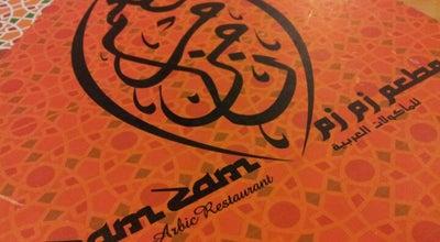 Photo of Middle Eastern Restaurant Zam Zam Arabic Restaurant at Jalan Tengku Ampuan Zabedah G 9/g, Shah Alam 40100, Malaysia