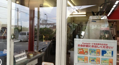 Photo of Fried Chicken Joint ケンタッキーフライドチキン 新発田店 at 小舟町1丁目1-2, 新発田市 957-0007, Japan