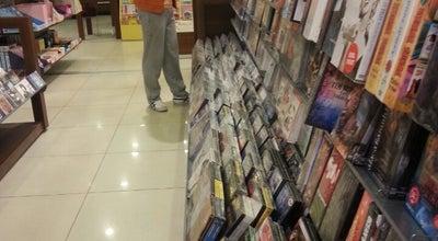 Photo of Bookstore D&R at Fatih Mah. D-100 Karayolu Bitişiği Harman Sok. No: 42/z13-14  Atirus Avm, B.Çekmece 34513, Turkey