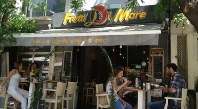 Photo of Seafood Restaurant Frutti Di Mare at Κομνηνών 20, Θεσσαλονίκη 546 24, Greece