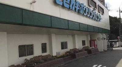 Photo of Bowling Alley ときわ平ボウリングセンター at 常盤平2-8-2, 松戸市, Japan