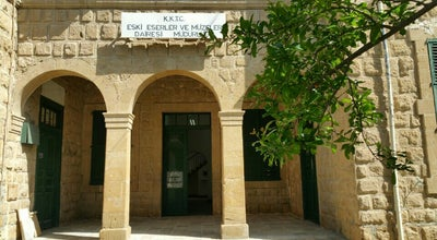 Photo of History Museum Eski Eserler Dairesi at Haydarpasa, Cyprus