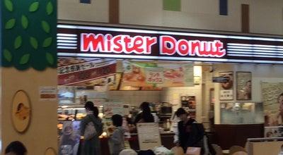 Photo of Donut Shop ミスタードーナツ ユニモちはら台ショップ at ちはら台西3-4, 市原市, Japan