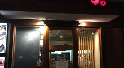 Photo of BBQ Joint カルビ屋 大福 中央林間店 at 下鶴間1600-1, 大和市, Japan