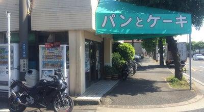Photo of Bakery ワカフジベーカリー(ランパラード) at 舟倉1-15-8, 横須賀市 239-0805, Japan