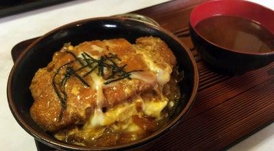Photo of Japanese Restaurant つきよみ食堂 at 中村町831, 伊勢市, Japan