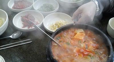 Photo of Korean Restaurant 고인돌 at 청운1로 16, 경산시, South Korea