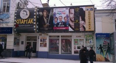 Photo of Movie Theater Cпартак at Ул. Пушкина, 9, Simferopol 95011, Ukraine