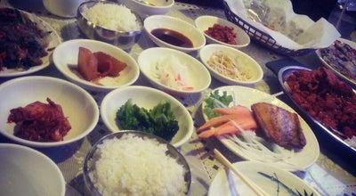 Photo of Korean Restaurant Momo's Korean BBQ at 1913 Fort Campbell Blvd, Clarksville, TN 37042, United States