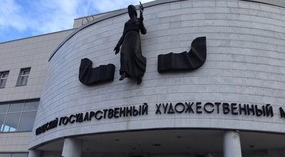 Photo of Art Museum Чувашский Государственный Художественный Музей at Ул. Калинина, 60, Чебоксары, Russia