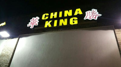 Photo of Chinese Restaurant China King at 4760 Eastern Valley Rd #120, Mc Calla, AL 35111, United States
