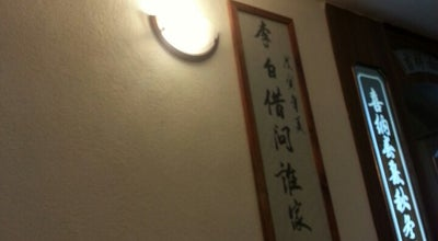 Photo of Chinese Restaurant Shangai 2 at Piazza Duomo, 4, Messina 98100, Italy