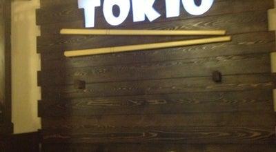 Photo of Sushi Restaurant TOKIO at Ул. Смолина, 79, Улан-Удэ, Russia