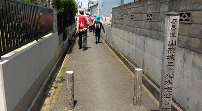 Photo of Historic Site 山形城三の丸外堀沿いの古道 at 城西町, 山形市, Japan