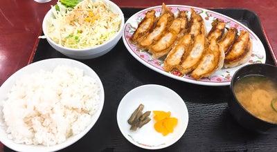 Photo of Chinese Restaurant 餃子の王将 高松春日店 at 春日町1664-1, 高松市 761-0101, Japan