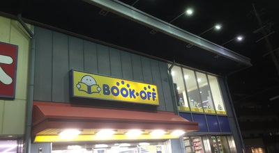 Photo of Bookstore ブックオフ 門真古川橋店 at 速見町9-12, 門真市 571-0039, Japan