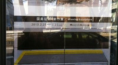 Photo of Art Gallery Masayoshi Suzuki Gallery at 康生通南三丁目20番地 Stage Bld 2 1f, 岡崎市 444-0044, Japan