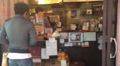 Photo of Coffee Shop 珈琲人町 at 東古川町4-25, 長崎市 850-0855, Japan
