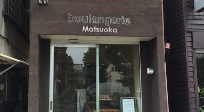 Photo of Bakery boulangerie Matsuoka (ブーランジュリ マツオカ) at 宮町2-180, 熊谷市 360-0041, Japan