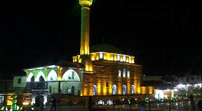 Photo of Mosque Kara Mustafa Paşa Camii at Merzifon, Turkey