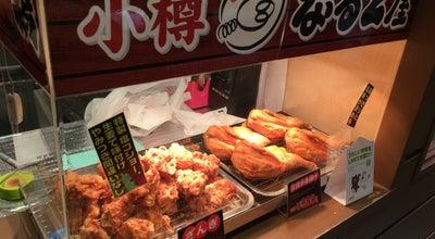 Photo of Wings Joint なると屋 小樽駅店 at Japan