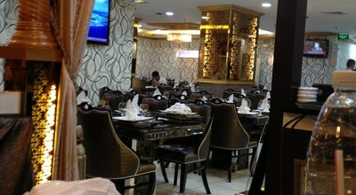 Photo of BBQ Joint Alibaba Resterant at Donghai Hotel, Guangzhou, China