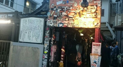 Photo of Rock Club 横須賀 かぼちゃ屋 at 本町3-11, 横須賀市, Japan