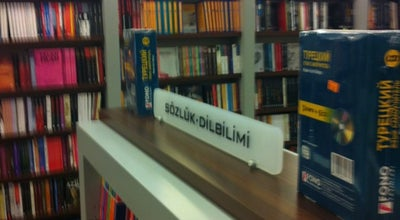 Photo of Bookstore D&R at Cumhuriyet Mah. 1265 Ada 1 Parsel No : 104-105-106 Alanyum Avm, Alanya 07400, Turkey