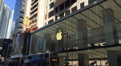 Photo of Electronics Store Apple Canton Road at 尖沙咀廣東道 100 號, Tsim Sha Tsui, Hong Kong