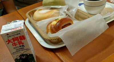 Photo of Bakery Vie de France 平塚店 at 宝町3-1, 平塚市 254-0034, Japan