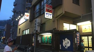 Photo of Spa 鶴亀湯 at 博多区住吉2丁目13-9, 福岡市 812-0018, Japan