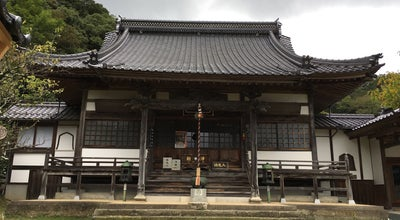Photo of Temple 観音院 at Japan