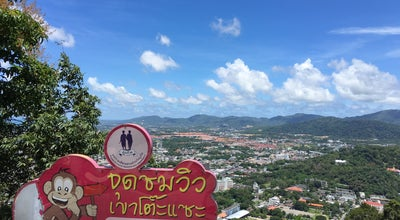Photo of Park สวนสุขภาพเขาโต๊ะแซะ at Mueang Phuket, Thailand