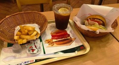 Photo of Burger Joint MOS Burger at Shop 78, G/f, Citywalk, 1 Yeung Uk Rd, Tsuen Wan, Hong Kong