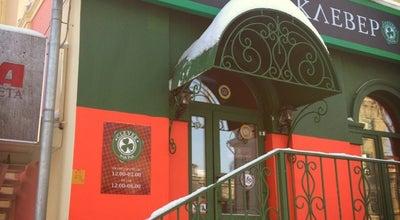 Photo of Irish Pub Clever Pub at Пр. Ленина, Д. 41, Tomsk, Russia