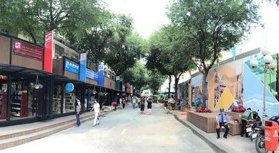 Photo of Bookstore Đường Sách Nguyễn Văn Bình at Nguyen Van Binh St., District 1, Ho Chi Minh City, Vietnam