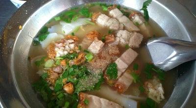 Photo of Asian Restaurant ก๋วยจั๊บน้ำใส บางคล้า หร่อยเว่อร์ at Thailand