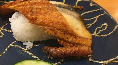 Photo of Sushi Restaurant 大起水産回転寿司 奈良学園前店 at 中登美ヶ丘6-7-7, 奈良市, Japan