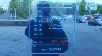 "Photo of Water Park Бассейн ""Обь"" at Russia"