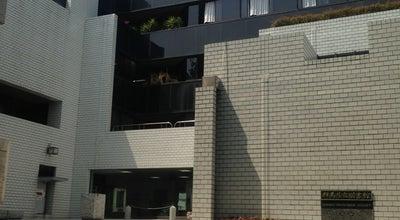 Photo of Library 群馬県立図書館 at 日吉町1-9-1, 前橋市 371-0017, Japan