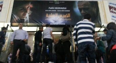 Photo of Movie Theater Salle de Cinéma Le Colisée at Ave Habib Bourguiba, Tunis, Tunisia