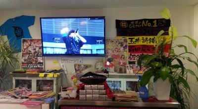 Photo of Cafe PUSH BOX モノノフカフェ at 群馬県伊勢崎市連取町2333-6, Japan
