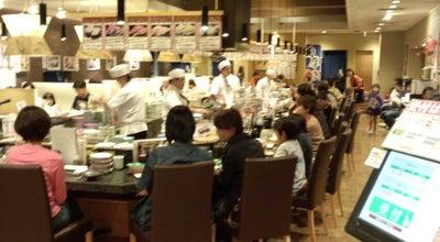 Photo of Sushi Restaurant 寿司虎 都城本店 at 早鈴町1484-1, 都城市 885-0055, Japan
