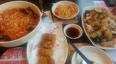 Photo of Chinese Restaurant 홍콩반점 0410 at South Korea