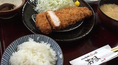 Photo of Japanese Restaurant こだわりとんかつ ねぼけ at 東石川3068-2, ひたちなか市, Japan