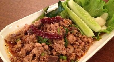 Photo of Food ยอดลาบเป็ดอุดร (Yod Larbped Udon) at 106 Rama Ix Soi 49, Suan Luang 10250, Thailand