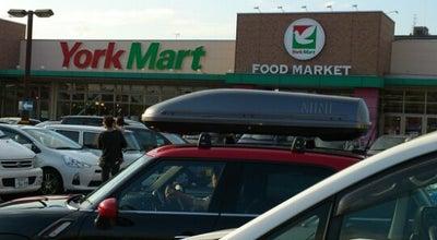 Photo of Supermarket ヨークマート モールプラザ草加店 at 中央1-6-9, 草加市 340-0016, Japan
